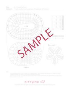 Sample_chart_booties-crochet-pattern_small2