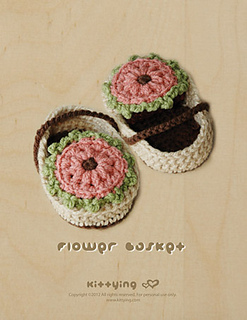 Fb01-p-pat_flower-basket-baby-booties-crochet-pattern_small2
