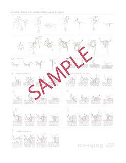 Sample_chart_tutorial-crochet-pattern_small2
