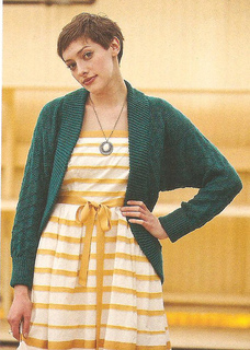Dockside_cardigan_1_small2