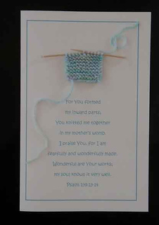 Babygiftcard11rc_small2