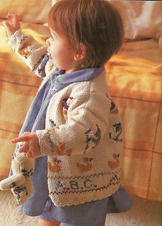 Nursery_small2