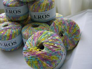 Eros4_small2