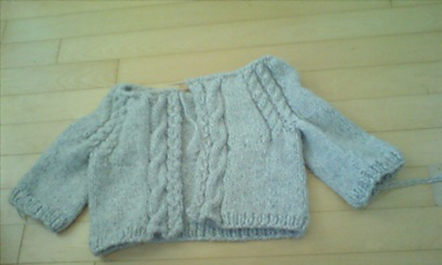 Jap_one_button_cardigan_medium