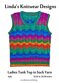 S_tank_top_front_cover_small2