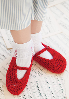 Rubyredslippers_1cc_small2