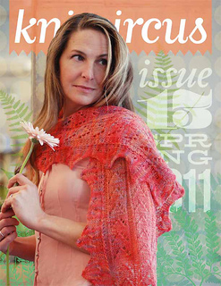 Spring2011_cover_small_small2