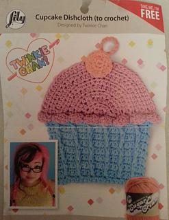 Cupcake_crochet_small2