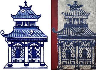 Pagoda_small2